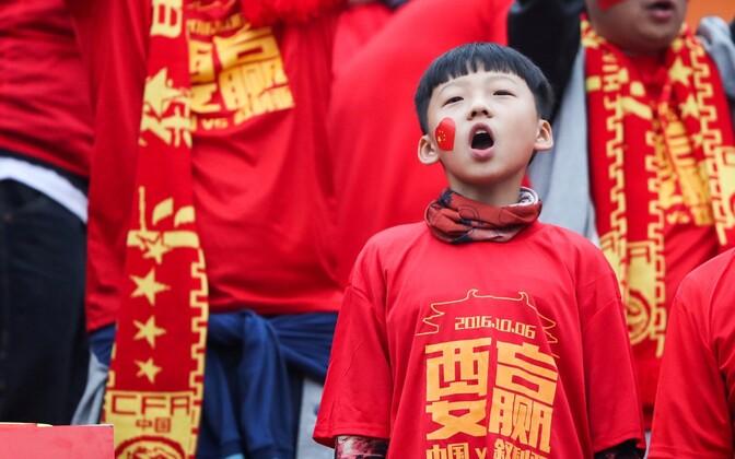 Hiina jalgpallikoondise poolehoidjad