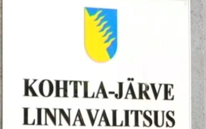 Город Кохтла-Ярве.