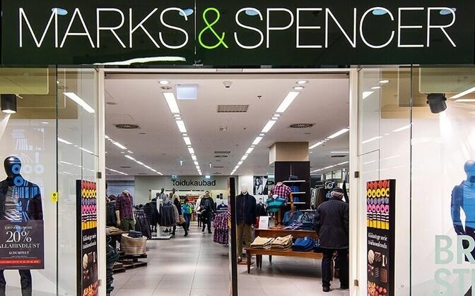 Müüjate kinnitusel on kauplus avatud veel vähemalt kaks kuud, ent suletakse kindlasti suve jooksul.