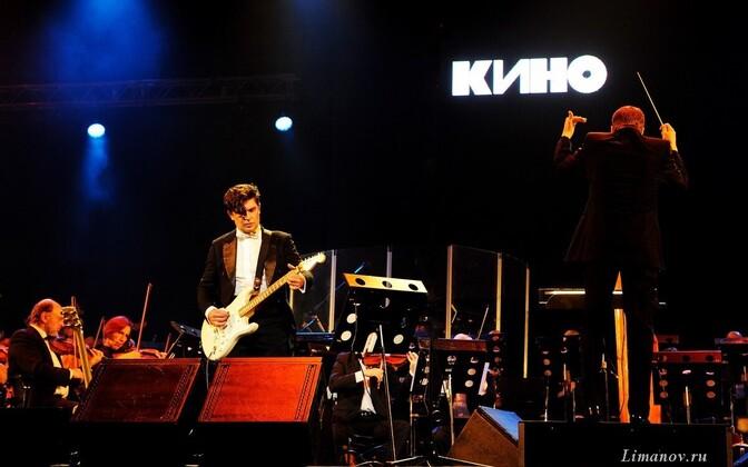 Гитарист группы