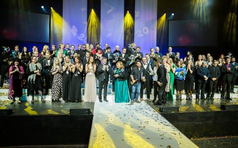 PÖFF 2016 lõputseremoonia