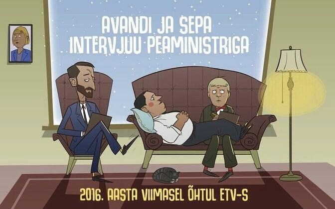 Karmo Ruusmaa karikatuur Avandi ja Sepa aastalõpuintervjuule
