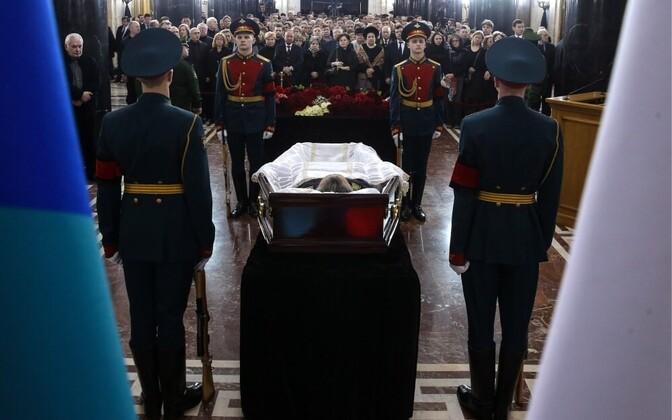 Церемония прощания с Андреем Карловым.