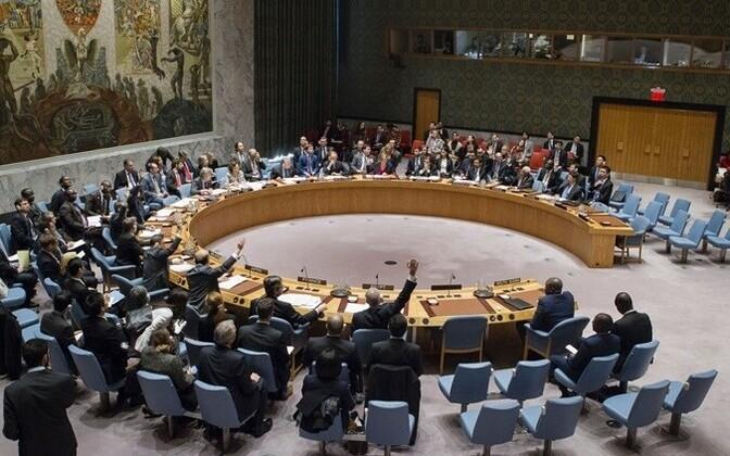 ООН. Иллюстративное фото.