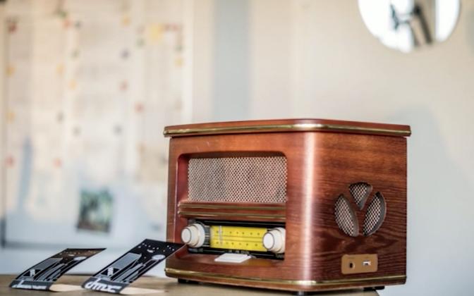 Raadio 2 Aastahitt