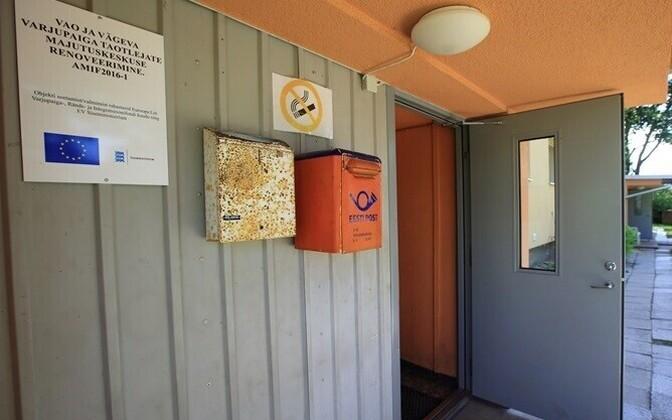 Center for asylum seekers in Vägeva.
