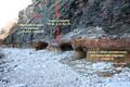 Paldiski panga läbilõige. Läbilõike alumise osa moodustab enamasti Kambriumi vanusega liivakivi, mis tihti püriidistunud. Sarnases liivakivis on paljudes kohtades palju fosfaatset karbimaterjali, mis moodustabki Eesti fosforiidi. Liivakivil lasub tume mud