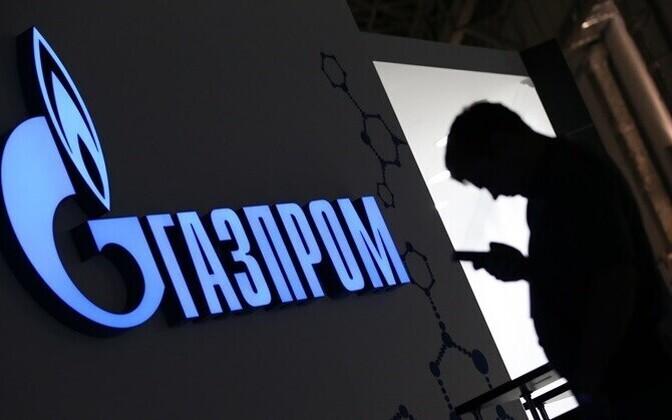 Украина объявила охоту наактивы «Газпрома»