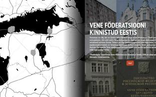 564884d9f69 Allikas: Soome kaitseväge on Vene taustaga firma krundid huvitanud ...