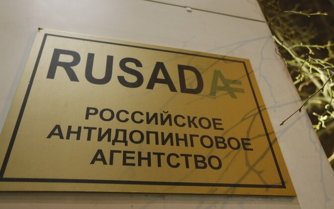 Venemaa antidopinguagentuuri peakontor Moskvas
