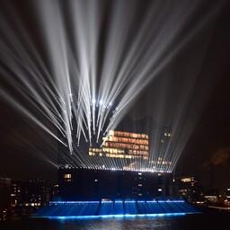 Elbphilharmonie kontserdimaja