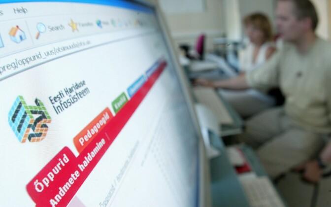5b31d67b563 Tallinna nn eliitkoolid alustasid õpilaste vastuvõttu | Eesti | ERR