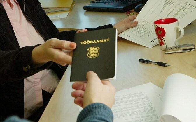 пакет документов для получения кредита в убрир