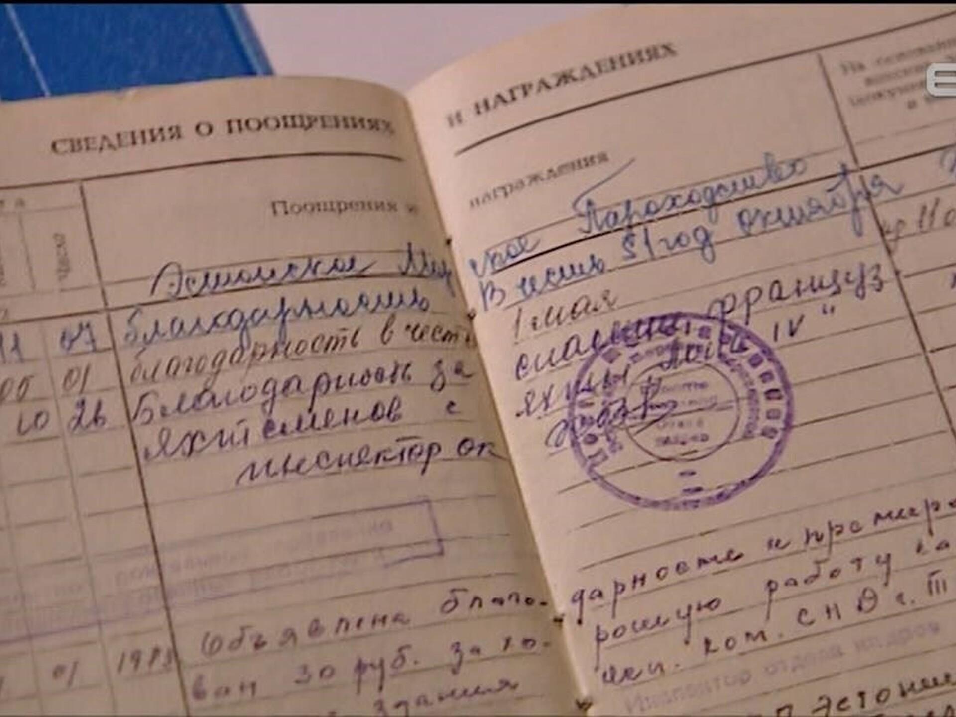 Трудовые книжки со стажем Саранская улица справку об отсутствии задолженности в фсс