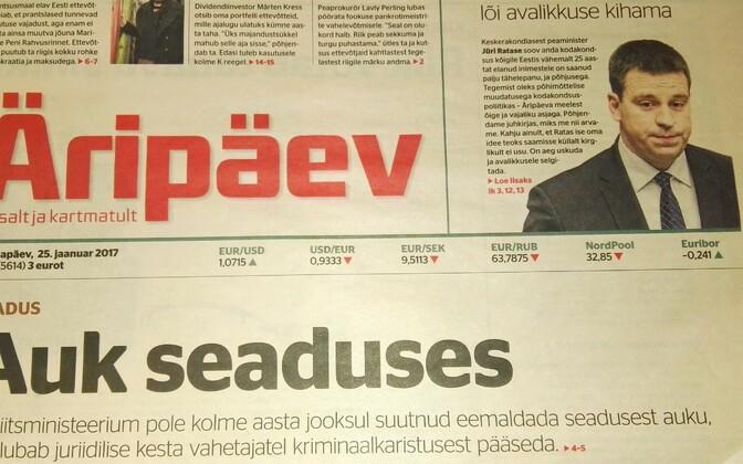 Ajaleht Äripäev.