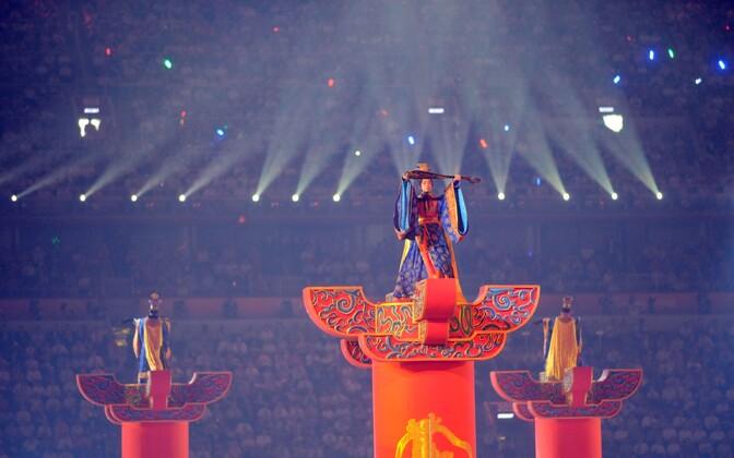2008. aasta Pekingi olümpiamängude avatseremoonia