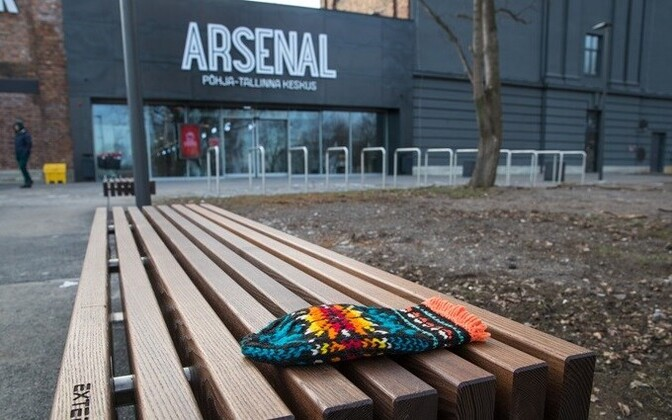 The Arsenal shopping center today.