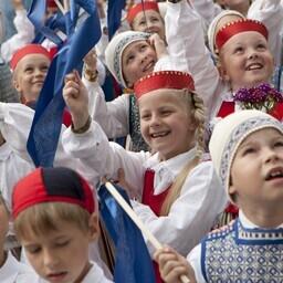 11-й Молодежный праздник песни и танца.