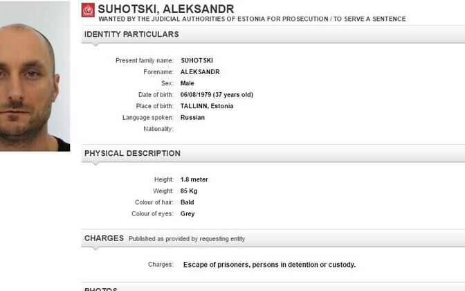 Сухотского объявили в международный розыск.