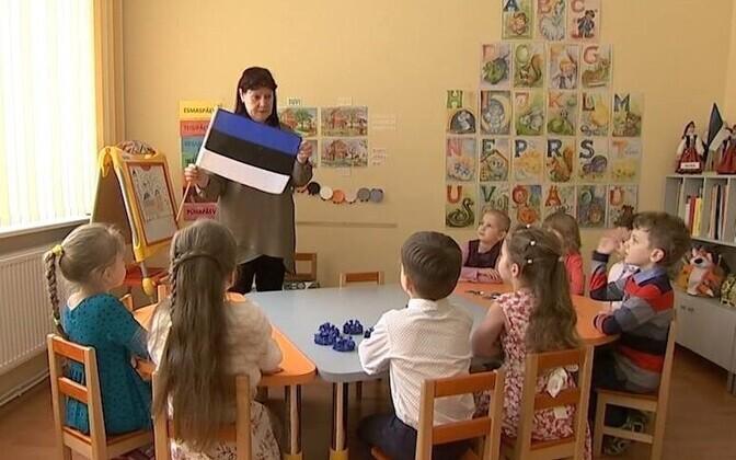 Детский сад Иллюстративное фото..