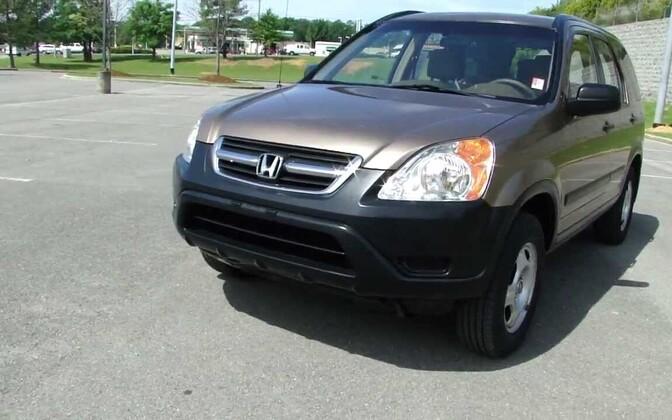 Автомобиль Honda CR-V. Иллюстративное фото.