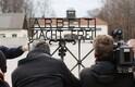 Koonduslaagri värav jõudis tagasi Dachausse.