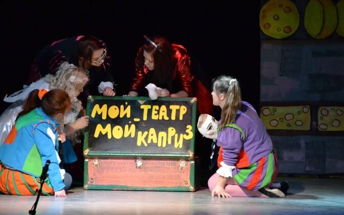 Театральный фестиваль в Маарду.