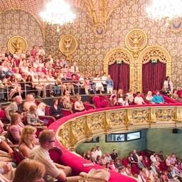 Большой зал Русского театра.