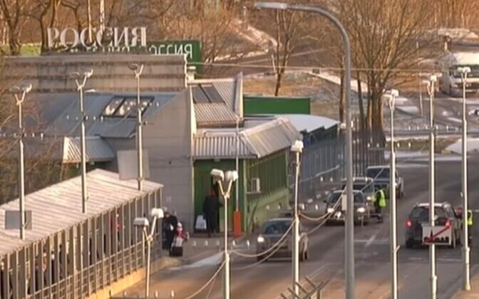 Граница в Ивангороде.