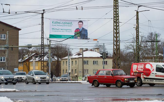Linnaosavanema plakat 8. märtsil.