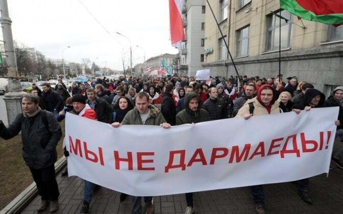 Участники марша против