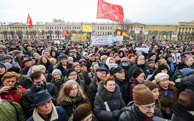 Митинг на Марсовом поле в центре Санкт-Петербурга.