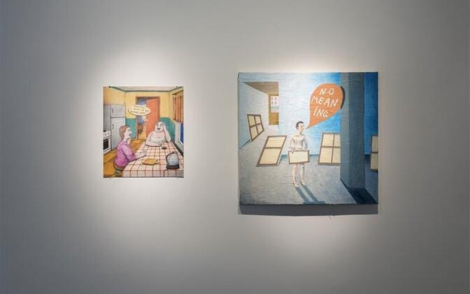 Aleksei Gordin. Tupik. Installatsioon, 2017.