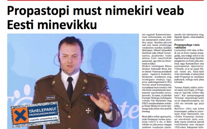 Выпуск газеты Kesknädal от 8 марта этого года.