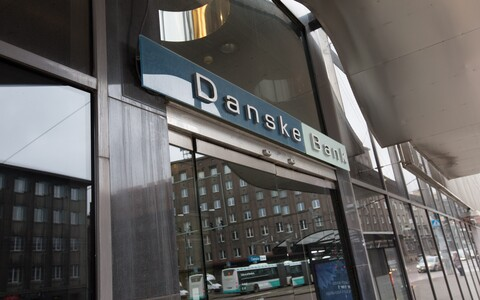 Офис Danske в Таллинне.