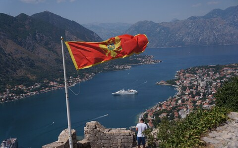 Флаг Черногории.