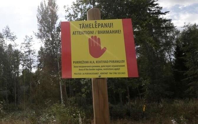 Эстоно-российская граница.