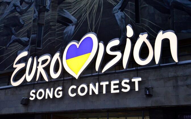 Eurovisiooni lauluvõistlus