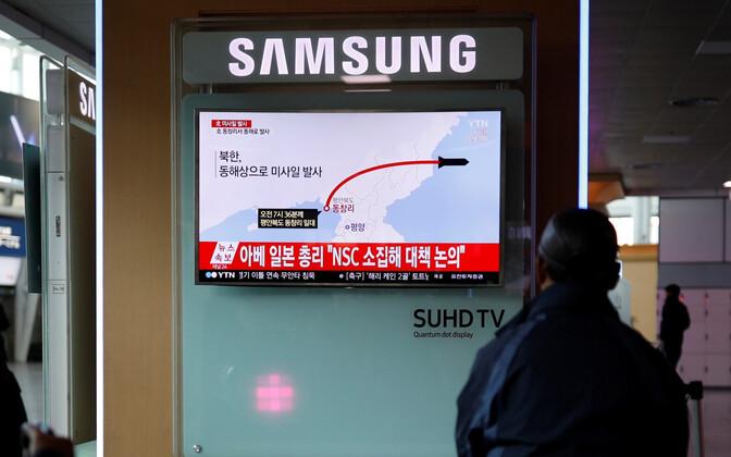 О запуске ракеты сообщила Южная Корея.