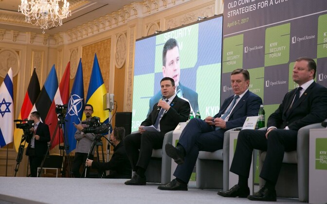 Estonian Prime Minister Jüri Ratas speaking at the Kyiv Security Forum on Thursday. April 6, 2017.