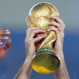 Jalgpalli MM-i võidukarikas