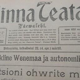 100 aastat autonoomia väljakuulutamisest: näitus TLÜ Akadeemilises raamatukogus.