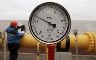 Gas pipeline. Photo is illustrative.