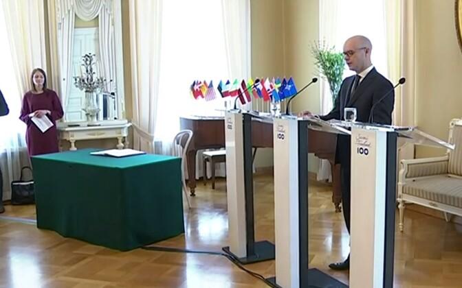 The memorandum establishing the center was signed in Helsinki last week. April 2017.