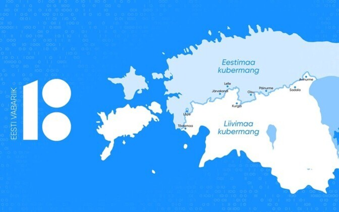 Большой народный поход открывает 3-х летний период празднования 100-летия Эстонской Республики.