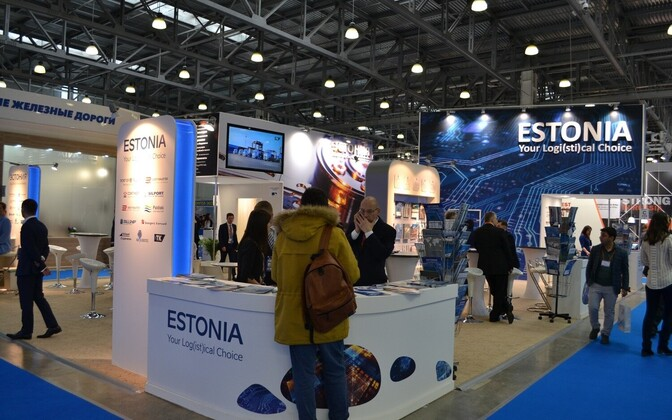 Эстонский стенд на