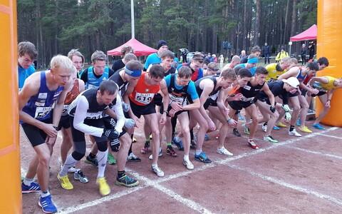 Murdmaajooksu Eesti meistrivõistlused 2016