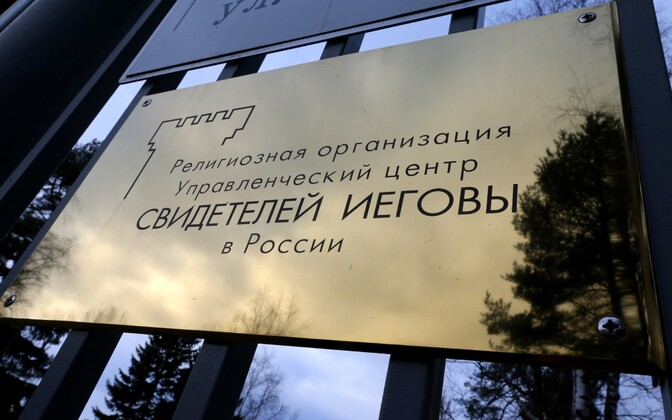 В конце марта Минюст приостановил деятельность управленческого центра, который является центральной организацией Свидетелей Иеговы в России.