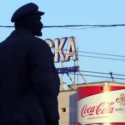 Lenin ja Coca-Cola.