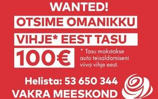 Vakra lubab maksta 100 eurot